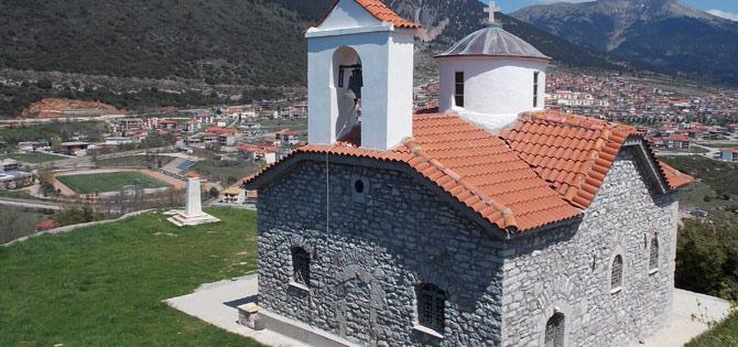 Λόφος Αγίου Δημητρίου